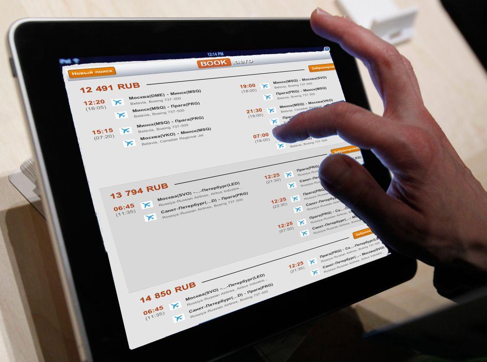 Где дешевле купить билеты на самолет в интернете?