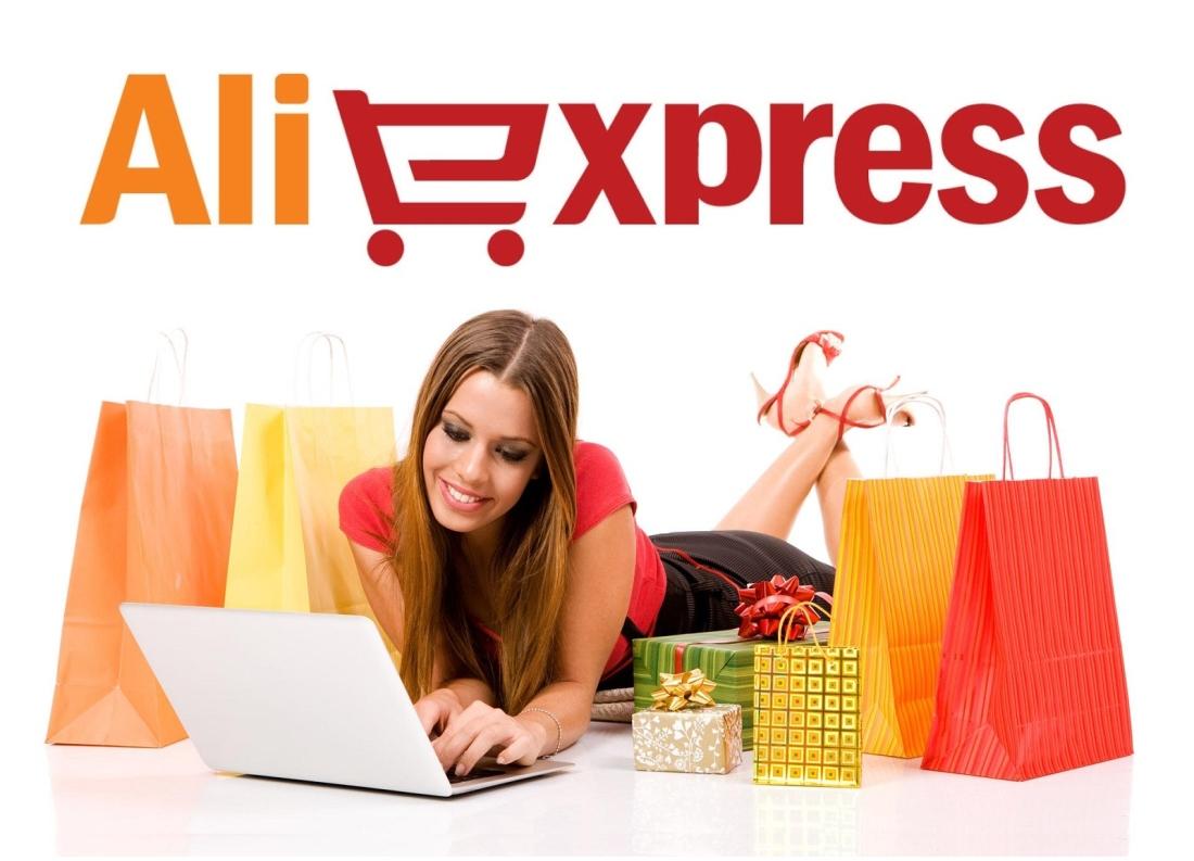 Как сэкономить на покупках в АлиЭкспресс?