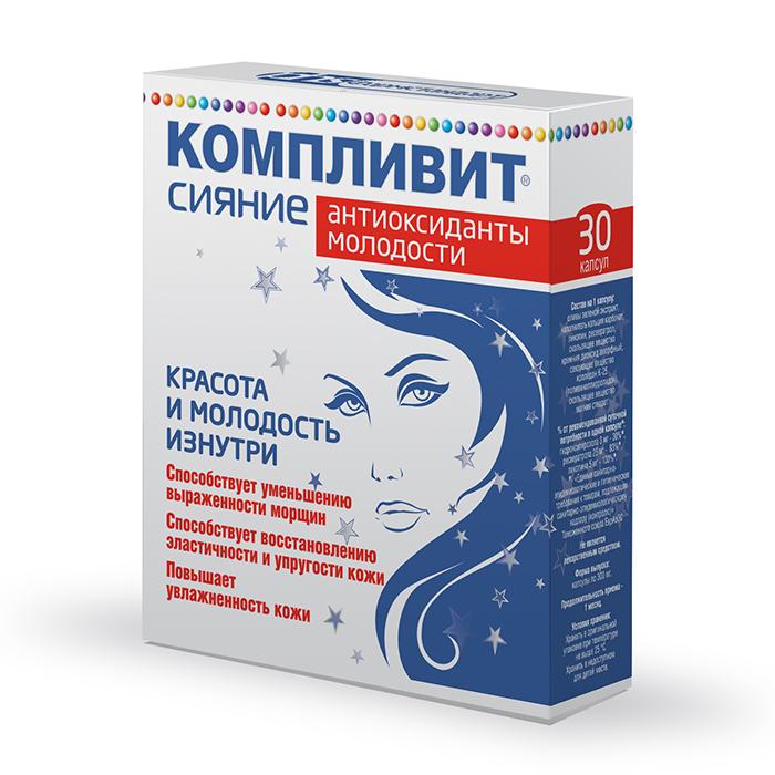 Витамины для роста ногтей и волос в таблетках недорогие