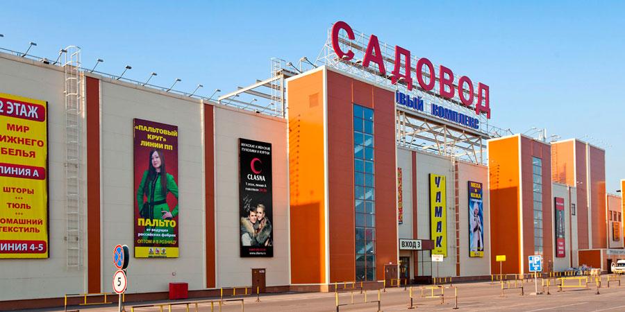 Где можно дешево купить шубу в Москве?
