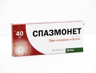 Дешевый аналог Ношпы в России