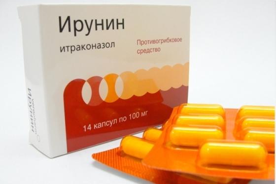 Лекарство от грибка ногтей на ногах недорогое цены