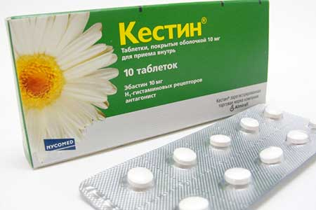 Дешевые таблетки от аллергии