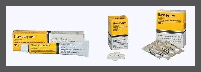 Недорогие средства для лечения молочницы