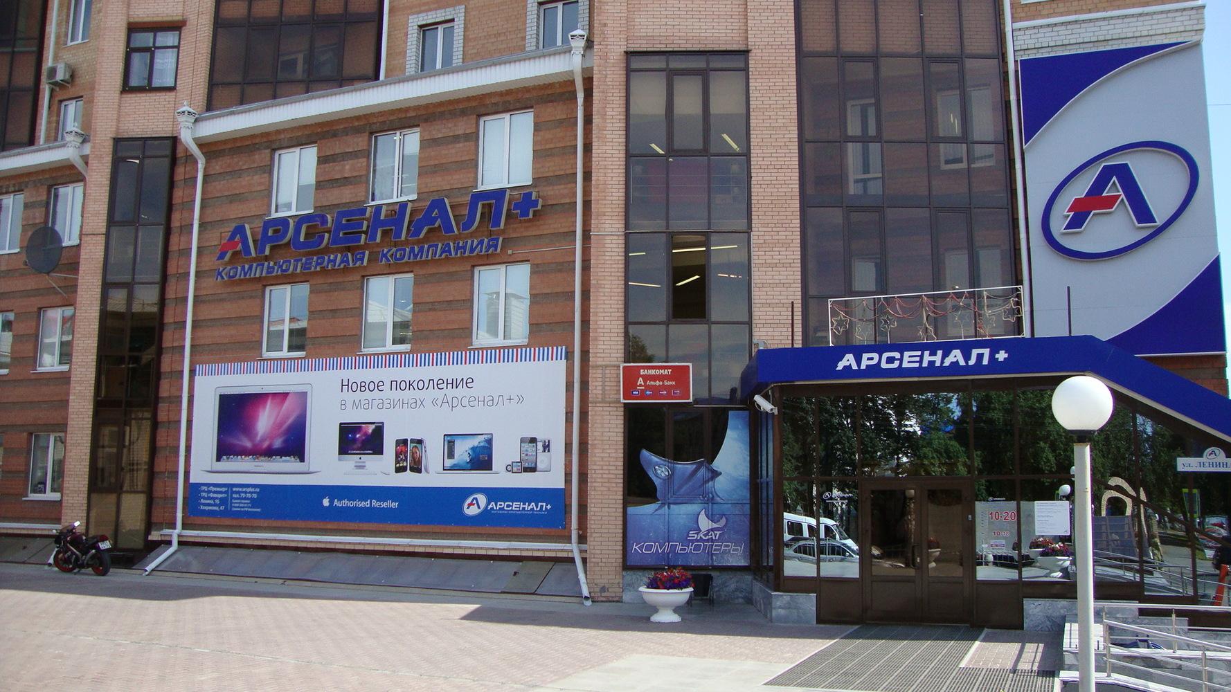 Самый дешевый-интернет магазин комплектующих для ПК