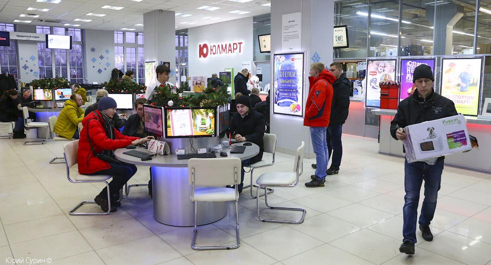 Самый дешевый интернет-магазин компьютерных комплектующих в России