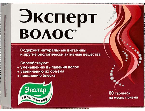 Маски от выпадения волос с витаминами в