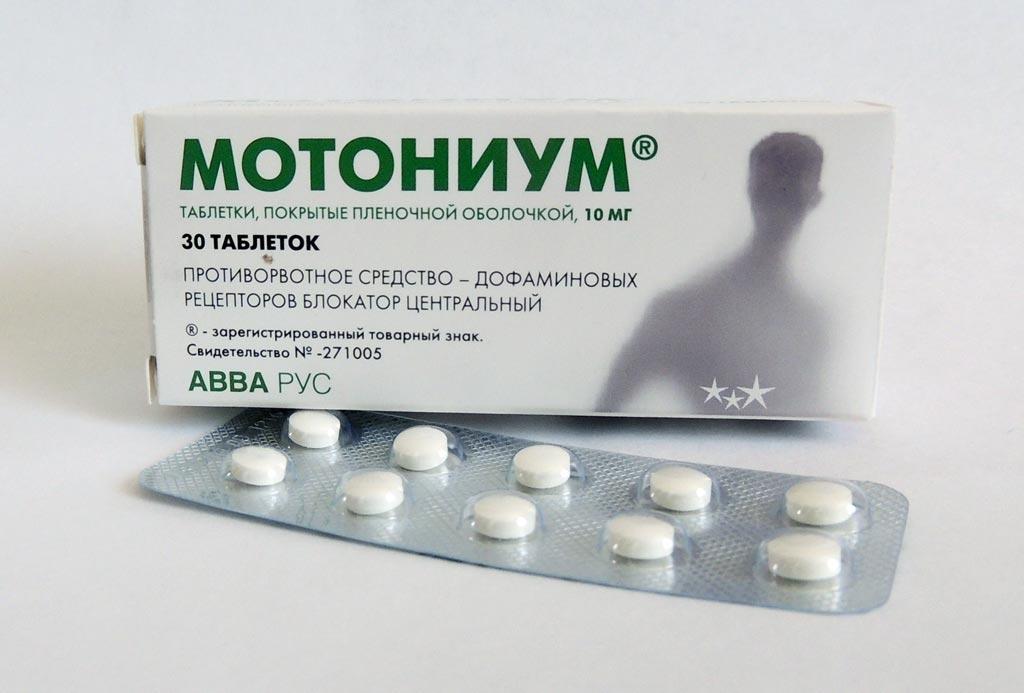 Таблетки против изжоги дешевые