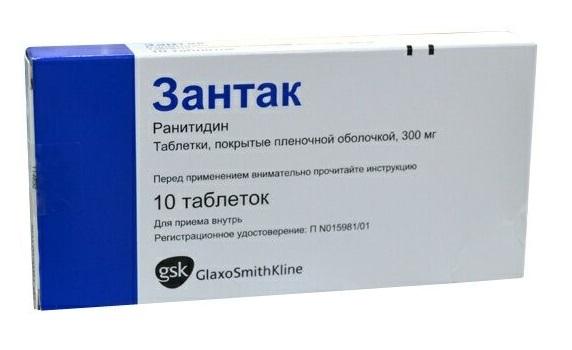 Недорогие препараты от изжоги: список