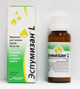 Лекарство от вздутия живота и газов у беременных