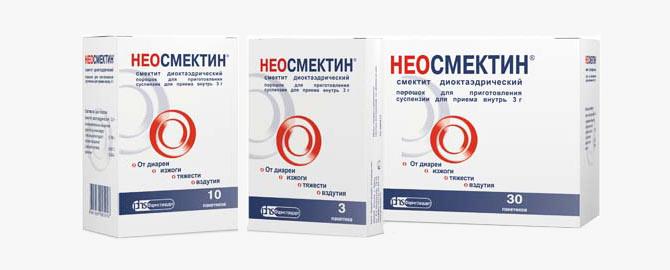 Лекарство от вздутия живота и газов у взрослых недорого