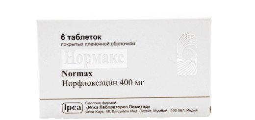 Отзыв о Таблетки Нолицин от цистита Хороший Препарат
