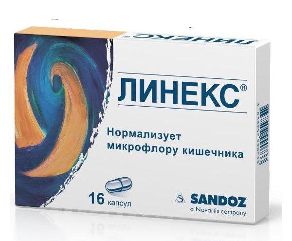 Лекарство от вздутия живота и газообразования у взрослых