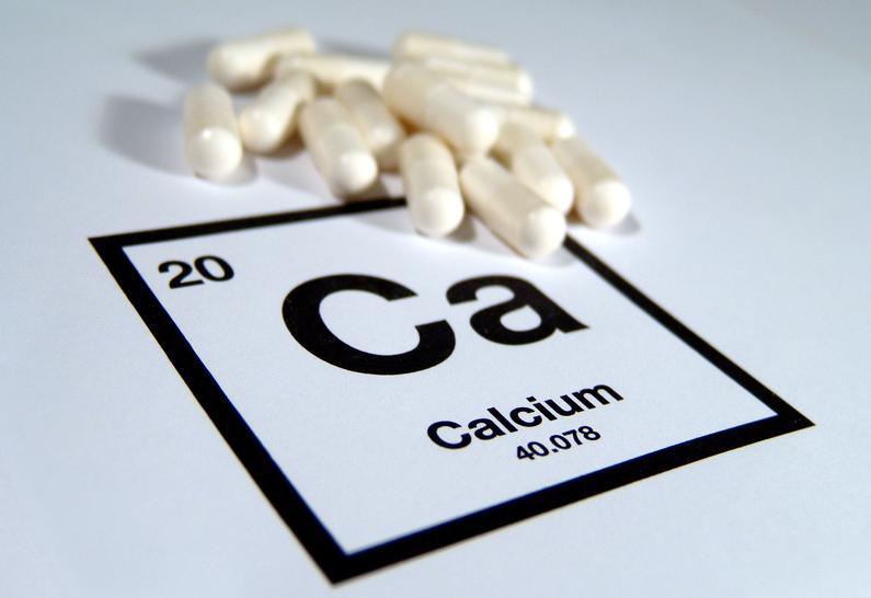 Дешевые витамины с кальцием