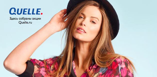 Самые дешевые интернет-магазины одежды с бесплатной доставкой по России
