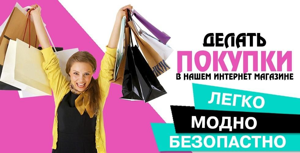 65df6f1a390f ТОП-5 самых дешевых и популярных интернет-магазинов одежды и обуви в ...