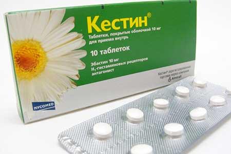 Недорогие таблетки от аллергии цена