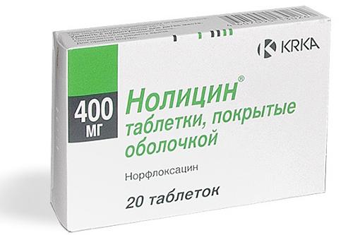 Препараты от цистита: стоимость